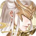 太古妖皇诀iOS版下载