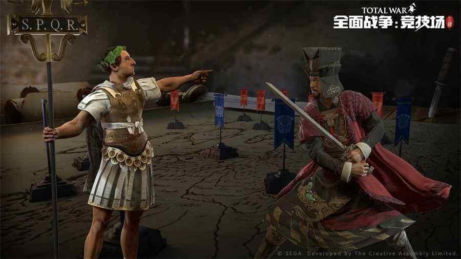 《全面战争:竞技场》三国版本11月24日中国阵营震撼登场