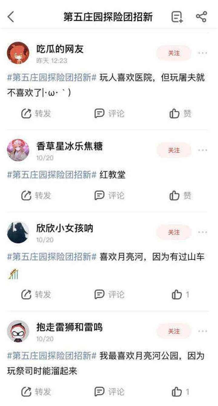 网易大神探险团勇闯《第五人格》湖景村!尖叫频频嗨爆上海欢乐谷