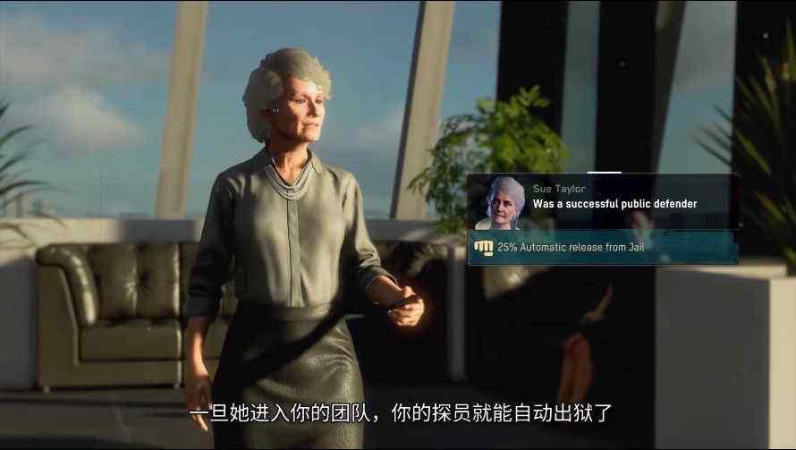 """《看门狗:军团》正式上线,腾讯网游加速器限免加速助力""""骇入"""""""