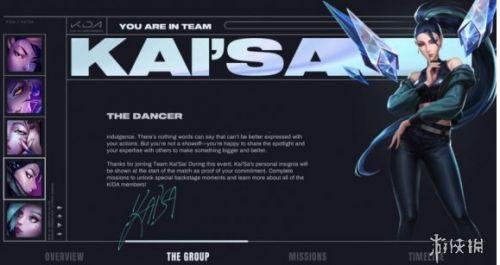 英雄联盟手游kda女团任务怎么做 LOL手游KDA女团任务攻略