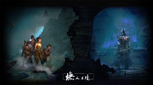 """《墲人之境:探索》11月5日版本更新 新资料片""""月暮祭堂""""同步上线"""