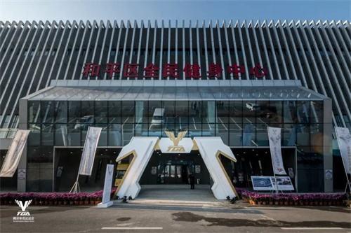 TGA沈阳分站赛省队赛圆满落幕 下一战:年度总决赛
