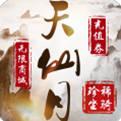 q版仙侠回合制手游推荐