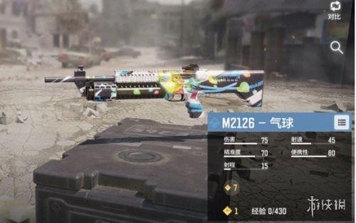 使命召唤手游散弹枪M2126配件芯片推荐