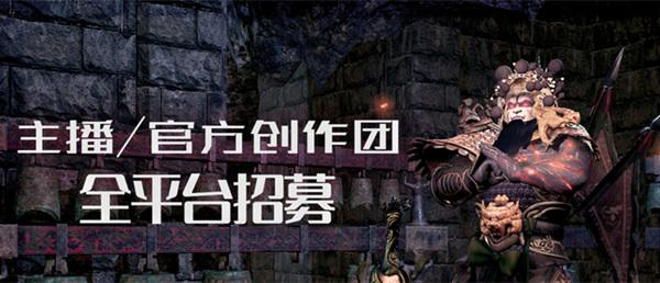 《墲人之境:探索》新版本上线 开启4v1古墓冒险逃亡