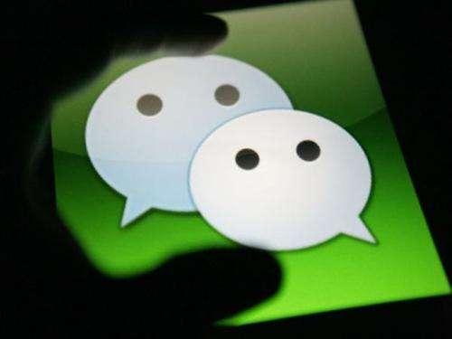 微信,微信聊天记录,微信聊天记录找回