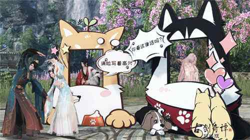《古剑奇谭OL》主城惊现神秘寄影牌,和它合照后竟然……