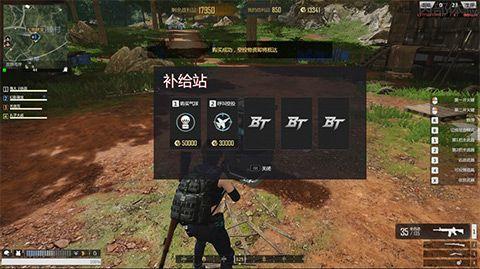 《生死狙击2》劫掠测试倒计时!11月20日火热集结