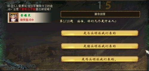 大话西游2全新凤巢副本大战天地人玩法全服上线
