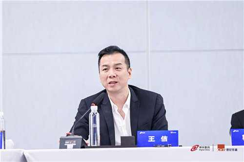 世纪华通CEO王佶:携手神州数码 打造完整超算中心产业链