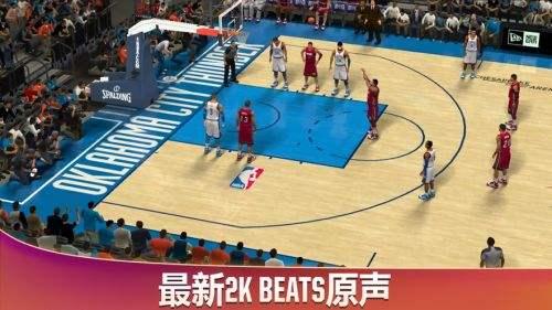 NBA2K21科比永恒版