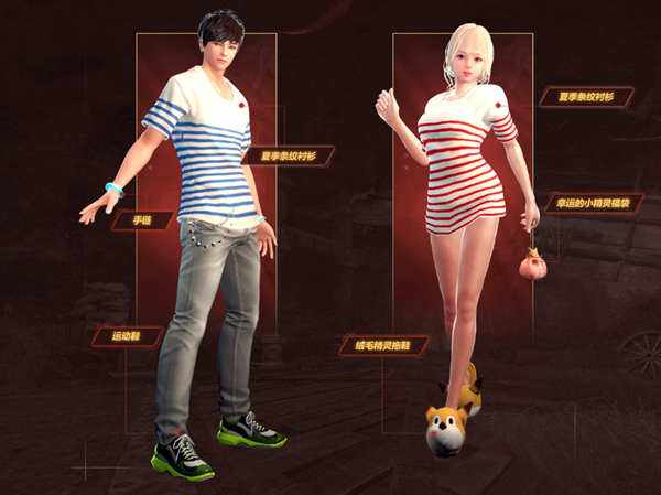 《洛奇英雄传》雾月之下开启 新时装掀运动新潮流