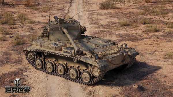 黑斯廷斯英雄归来!《坦克世界》轻坦FV1066森拉克来袭