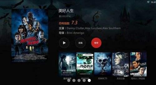 南瓜电影安卓版v4.7.5.1下载
