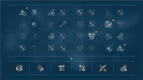新0.9.9版本今日上线《战舰世界》I系战舰全速起航