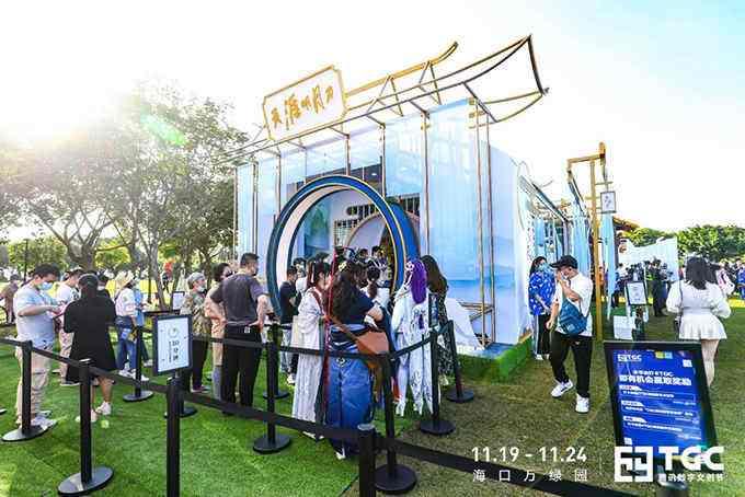 TGC2020腾讯数字文创节即将开幕,天刀体展馆抢鲜游!