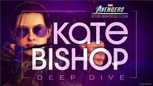 《漫威复仇者》全面曝光全新英雄凯特·毕肖普
