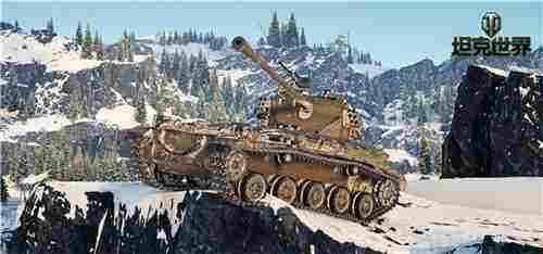 十周年感恩回馈送金坦 《坦克世界》年终大奖即将来袭