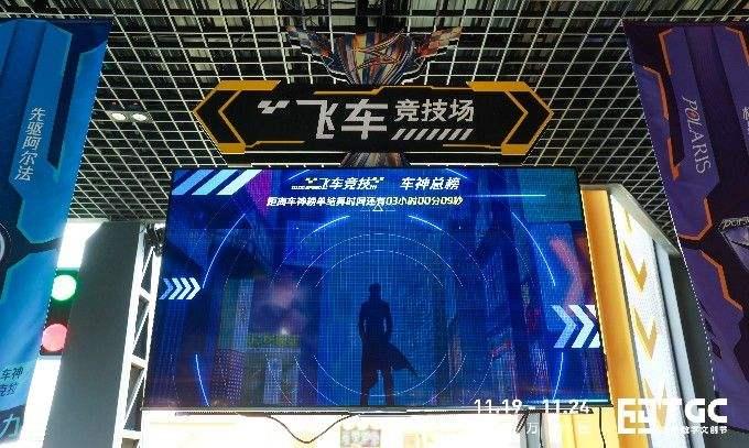 TGC2020海南站开启,QQ飞车赛车手训练营即刻出发!