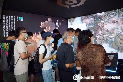 """TGC2020来王者荣耀展区,沉浸式体验""""梦境版""""王者峡谷"""