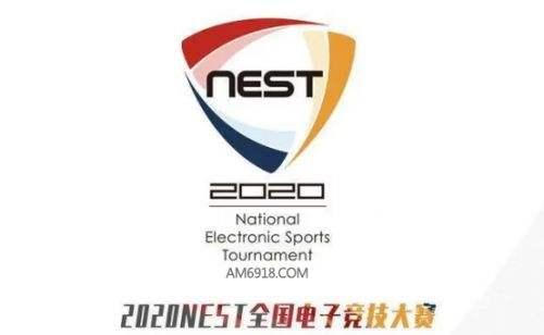 NEST英雄联盟决赛首日亚美AM8三只战队突破重围进入下一赛段
