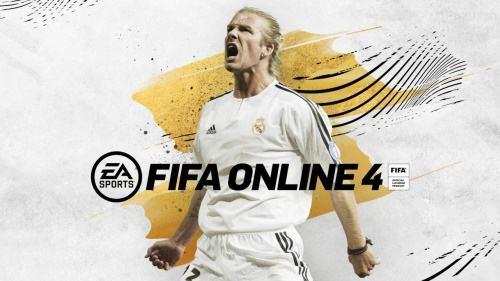 传奇巨星贝克汉姆重返FIFA OL4