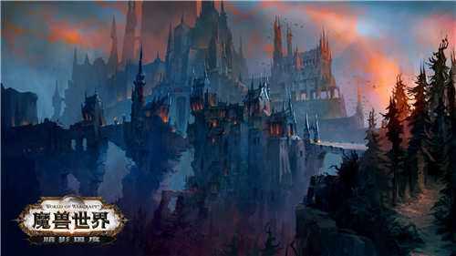"""《魔兽世界》9.0""""暗影国度""""支持光线追踪 用GeForce RTX开始崭新60级之旅"""