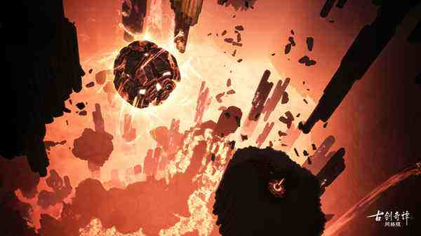 """《古剑奇谭OL》11月新衣即将上架,更有""""赤炎阳极丹·下""""豪侠等你挑战!"""
