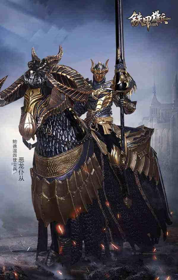 全新军团外观曝光  《铁甲雄兵》战票新赛季即将开启