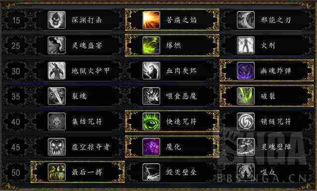 魔兽世界9.0DHT天赋推荐 暗影国度DHT天赋选择