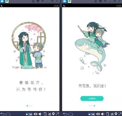 长佩文学城app下载