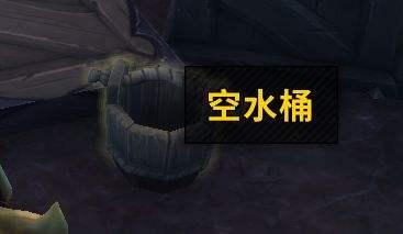 魔兽世界9.0罪奔者布兰契坐骑,魔兽世界9.0,魔兽世界9.0坐骑