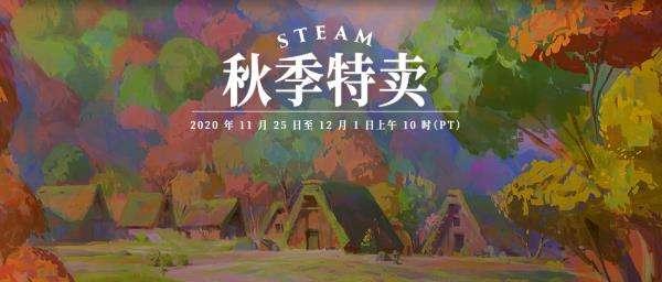 Steam秋季特卖开启《墲人之境:探索》陆晓萌限定头饰返场
