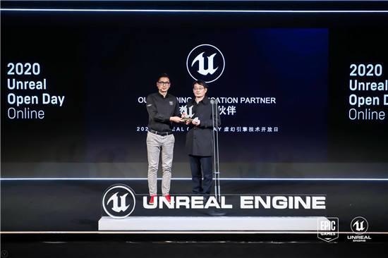 2020虚幻引擎,引领创意未来