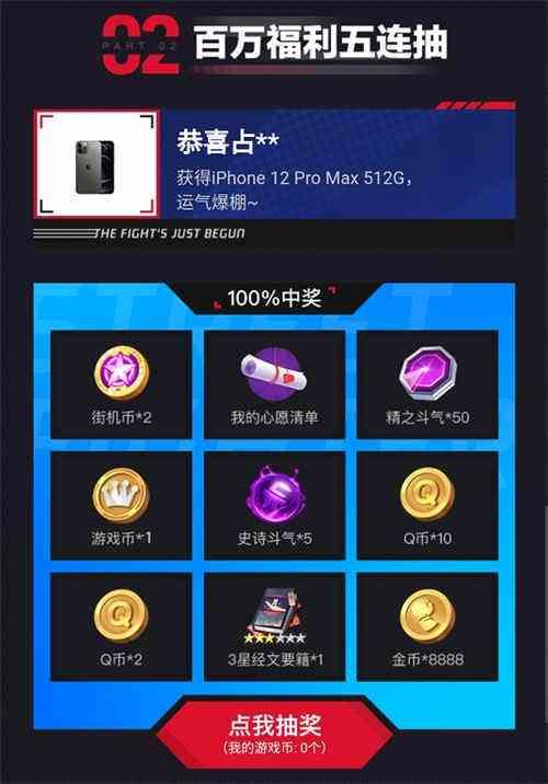 《街霸:对决》上线 腾讯游戏官方社区抽百万豪礼
