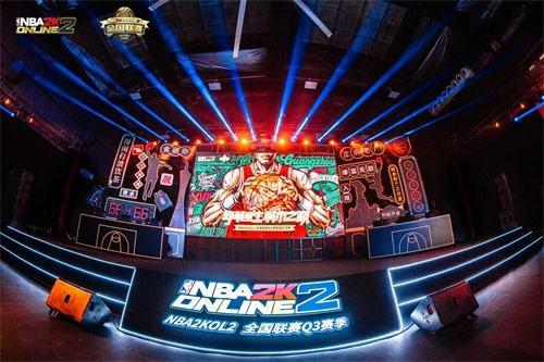 NBA2KOL2全国联赛南区决赛冠军诞生!
