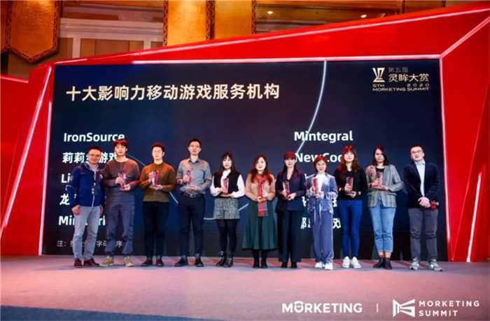 "ironSource荣膺2020年 ""十大影响力移动游戏服务机构"""