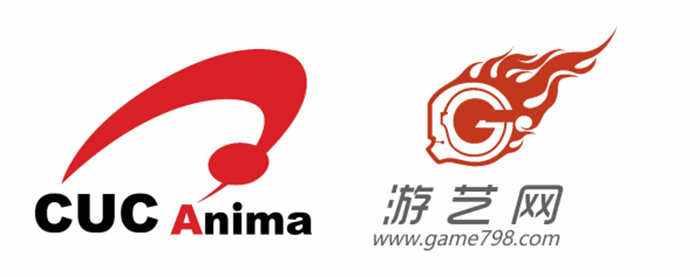 优秀游戏制作人大赛(2020CGDA)多所院校报名作品获奖
