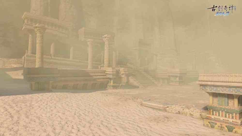 《古剑奇谭OL》探索荒狼原大裂谷尽头的王城废墟,揭开巨大旋风下埋藏的秘密!