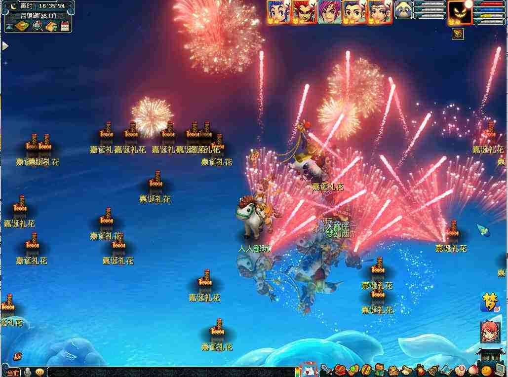 《梦幻西游》电脑版嘉年华活动攻略,海量奖励轻松拿!