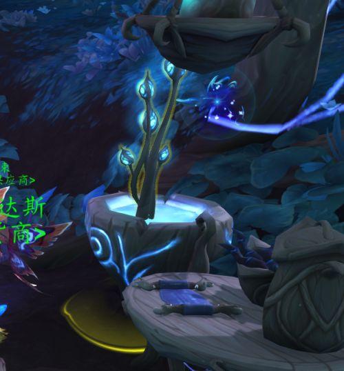 魔兽世界9.0魅夜王庭声望快速崇拜指南