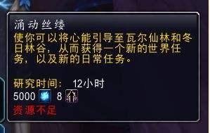 魔兽世界9.0魅夜王庭声望崇拜,魔兽世界9.0