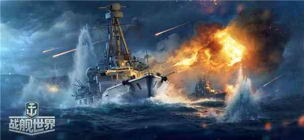 冬季战役即将打响《战舰世界》12月大版本前瞻爆料