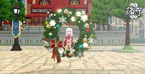《洛奇》 圣诞狂欢 年末福利来袭