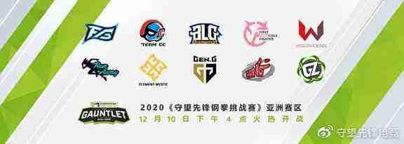 Team CC征战2020守望先锋钢拳挑战赛,三场全胜晋级淘汰赛阶段