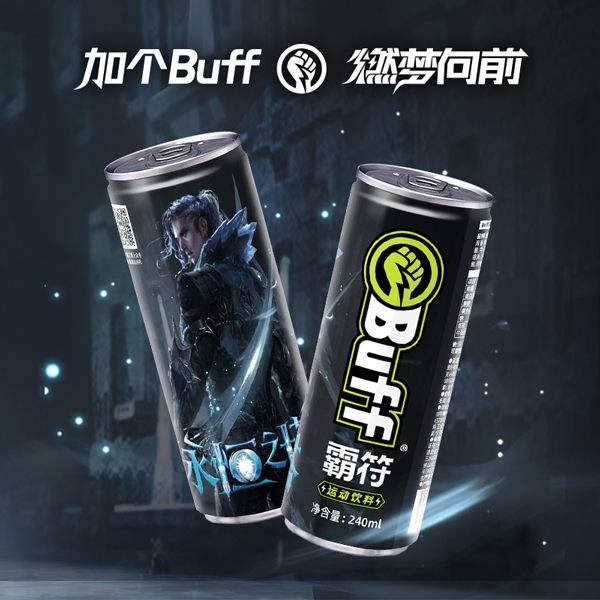 《永恒之塔 》x Buff 联名饮料丨加个Buff,A翻全场