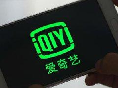 爱奇艺app怎么下载 爱奇艺客户端下载方法