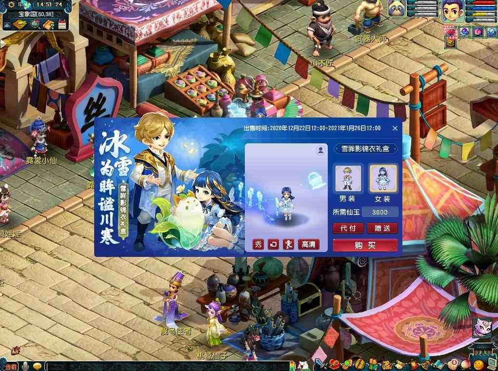《梦幻西游》电脑版新装萌宠登场,嘉年盛典闪耀上线!
