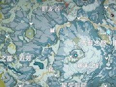 原神匣中之物解谜攻略 雪山8个石碑详细位置